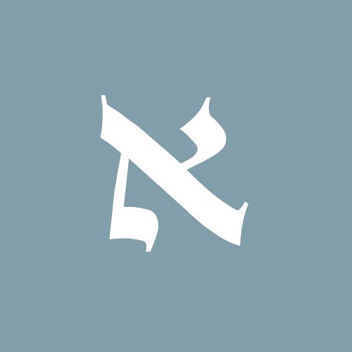 Aleph, the Elisir to transform complex psychologic